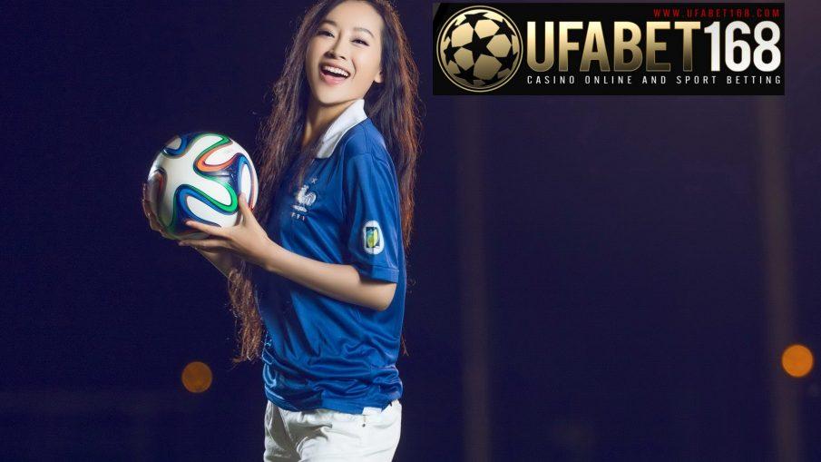 UFABET พนันบอลออนไลน์ ฟรี