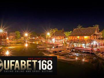 UFABET แทงบอล168